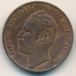 Monedă > 2ore, 1860-1872 - Suedia  - obverse