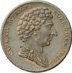 Монета > ½скилинг, 1832 - Швеция  - obverse