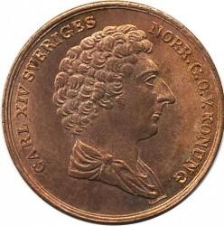 Pièce > ¼skilling, 1832-1833 - Suède  - obverse