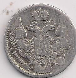 Монета > 5копеек, 1843 - Россия  - obverse