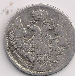 Монета > 5копеек, 1843 - Россия  - reverse