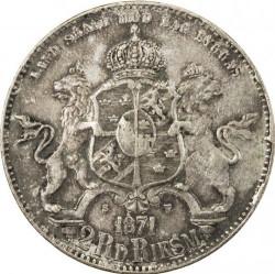 Pièce > 2riksdalerriksmynt, 1862-1871 - Suède  - reverse