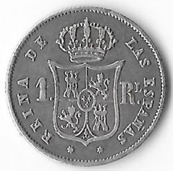 Moneda > 1real, 1852-1855 - Espanya  - reverse