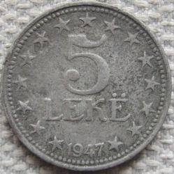 سکه > 5لکه, 1947-1957 - آلبانی  - reverse