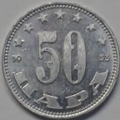 Coin > 50para, 1953 - Yugoslavia  - reverse