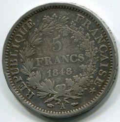 Moneta > 5frankai, 1848-1849 - Prancūzija  (Heraklis) - obverse