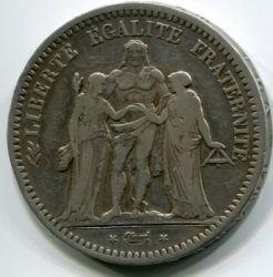 Moneta > 5frankai, 1848-1849 - Prancūzija  (Heraklis) - reverse
