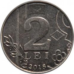Coin > 2lei, 2018 - Moldova  - reverse