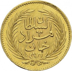 Moeda > 25rials, 1876 - Tunísia  - obverse