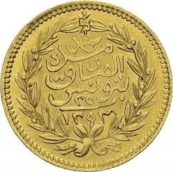 Moeda > 25rials, 1876 - Tunísia  - reverse