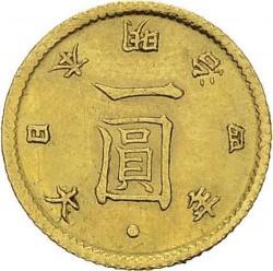Coin > 1yen, 1871 - Japan  - obverse