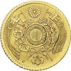 Coin > 1yen, 1871 - Japan  - reverse