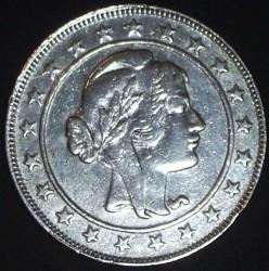 Moneda > 2000réis, 1924-1934 - Brasil  - reverse