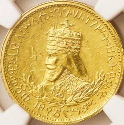 Кованица > 1верк, 1931 - Етиопија  - obverse