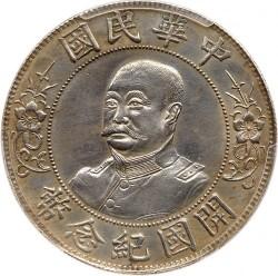 Монета > 1юань, 1912 - Китай - Республика  (Ли Юаньхун /портрет в три четверти, без кепки/) - obverse
