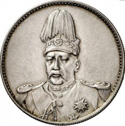 Монета > 1юань, 1914 - Китай - Республика  (Юань Шикай /портрет в три четверти/) - obverse