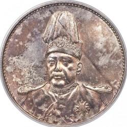 Монета > 1юань, 1916 - Китай - Республика  (Юань Шикай /дракон на реверсе/) - obverse