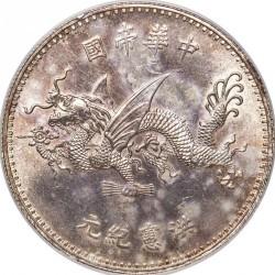 Монета > 1юань, 1916 - Китай - Республика  (Юань Шикай /дракон на реверсе/) - reverse