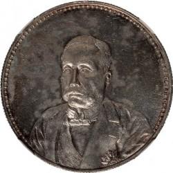 Монета > 1юань, 1921 - Китай - Республика  (Сюй Шичан /портрет в три четверти/) - obverse