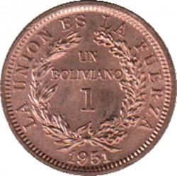 Moneda > 1boliviano, 1951 - Bolivia  - reverse