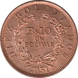 Монета > 10болівіано, 1951 - Болівія  - reverse