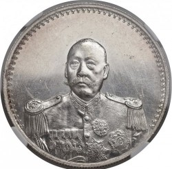 Moneda > 1 yuan, 1923 - China - República  (Cao Kun /in military uniform/) - obverse