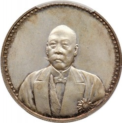 Coin > 1 yuan, 1923 - China - Republic  (Cao Kun /in a jacket/) - obverse