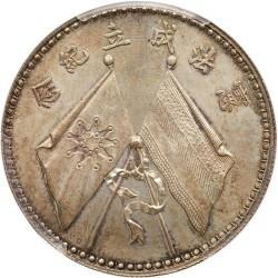 Moneda > 1yuan, 1923 - China - República  (Cao Kun /in a jacket/) - reverse