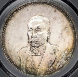 Münze > 1 Yuan, 1921 - China - Republik  (Xu Shichang /portrait in three-quarters/) - obverse