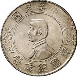 Moneda > 1yuan, 1927 - China - República  (Memento - Birth of Republic of China) - obverse