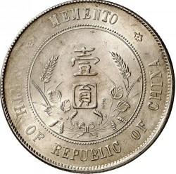 Moneda > 1yuan, 1927 - China - República  (Memento - Birth of Republic of China) - reverse