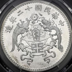 Münze > 1Yuan, 1923 - China - Republik  - obverse