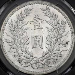 Münze > 1Yuan, 1923 - China - Republik  - reverse