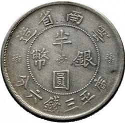 Moeda > 50cêntimos, 1932 - China - República  - obverse