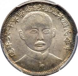 Münze > 1Jiao, 1927 - China - Republik  - obverse