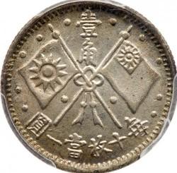 Münze > 1Jiao, 1927 - China - Republik  - reverse