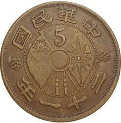 Moeda > 5cêntimos, 1932 - China - República  - obverse