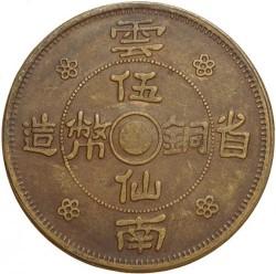Moeda > 5cêntimos, 1932 - China - República  - reverse
