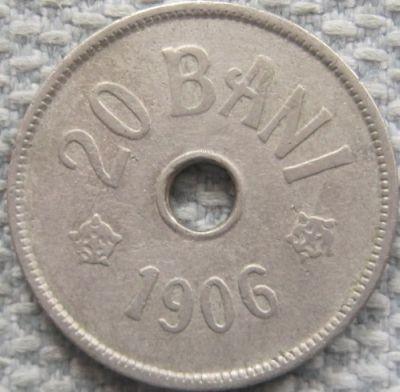 20 Bani 1905 1906 Rumänien Münzen Wert Ucoinnet