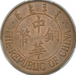 Münze > 10 Käsch, 1924 - China - Republik  - obverse