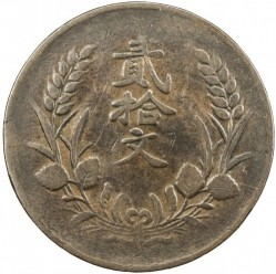 Moneta > 20kašų, 1927 - Kinija - Respublika  - reverse