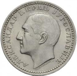 Кованица > 50динара, 1932 - Југославија  - obverse