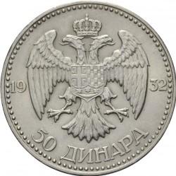 Кованица > 50динара, 1932 - Југославија  - reverse