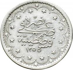 Moneda > 5kurus, 1839 - Imperio otomano  - reverse