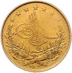 Munt > 100kurus, 1861 - Ottomaanse Rijk  - obverse