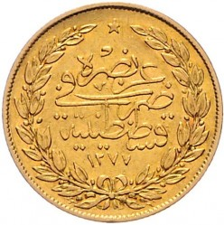 Munt > 100kurus, 1861 - Ottomaanse Rijk  - reverse