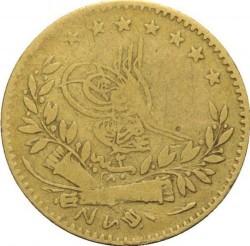 Munt > 25kurus, 1861 - Ottomaanse Rijk  - obverse