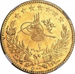 Moneta > 500kurušų, 1876 - Osmanų imperija  (Senas tipas: uogos dešinėje virš tugros) - obverse