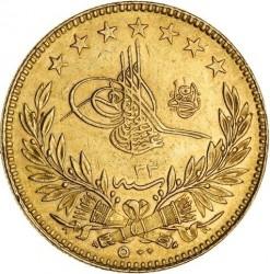 Moneta > 500kurušų, 1876 - Osmanų imperija  (Didelė tugra) - obverse