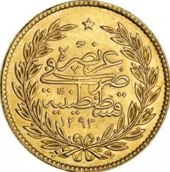 Moneta > 500kurušų, 1876 - Osmanų imperija  (Didelė tugra) - reverse